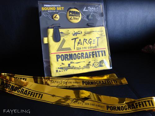 ポルノグラフィティ.jpg